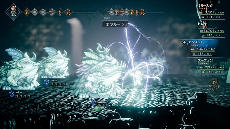 Рунический лорд (Rune Lord) сражается с помощью силы рун, которые он носит на своём оружии