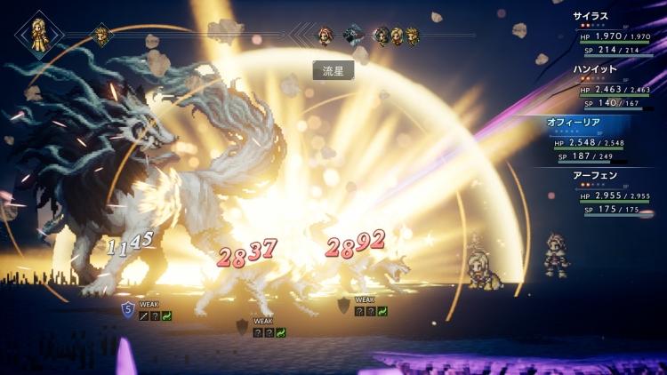 Чародей (Enchanter) расправляется со своими врагами, прибегая к божественной защите вместо силы