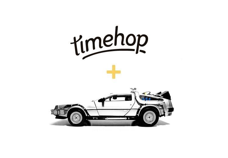 """Взлом Timehop оказался серьёзнее, чем предполагалось"""""""