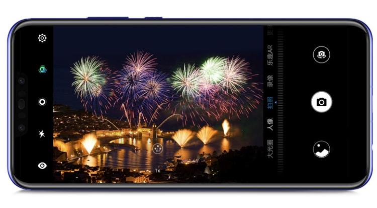 """Huawei выпустит смартфон Nova 3i с новым процессором Kirin 710"""""""