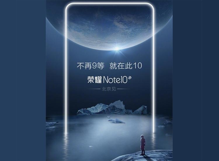 Обнародованы новые «живые» фото гигантского телефона Huawei Honor Note 10