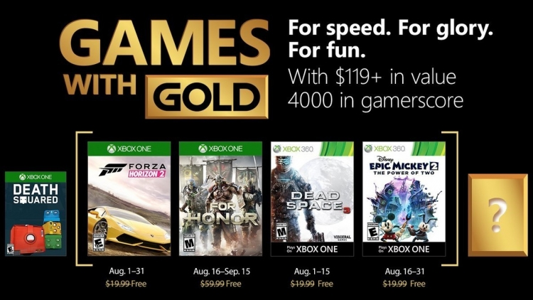 Games with Gold в августе: Forza Horizon 2, Dead Space 3, For Honor