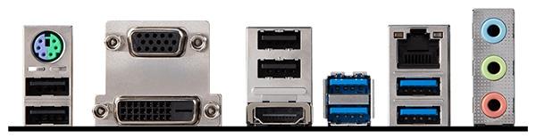 Задняя панель матплаты B450M Pro-VDH
