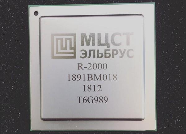 МЦСТ R-2000
