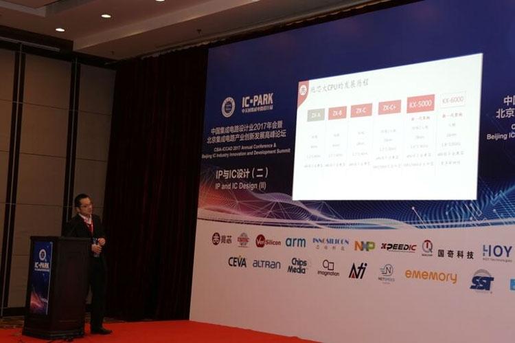 Планы по развитию линеек процессоров Zhaoxin (www.xcnnews.com)