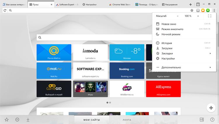 Панель быстрого доступа к избранным сайтам и виджетам
