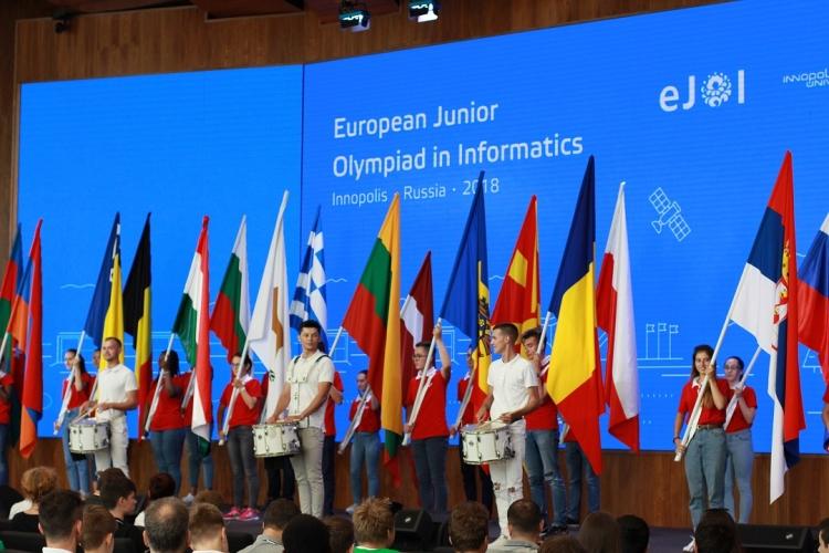 """У российских школьников больше всех золотых медалей на Европейской  олимпиаде по информатике eJOI 2018"""""""