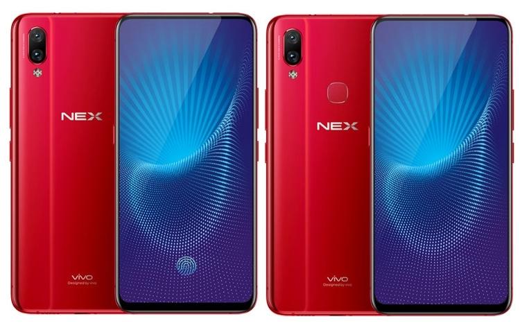 Vivo NEX S и Vivi NEX A бок о бок и в красной расцветке