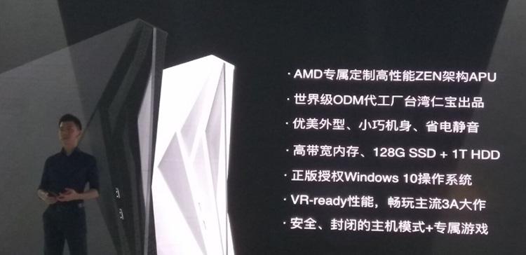 """Zen, Vega и GDDR5: диковинный процессор AMD для китайской консоли"""""""
