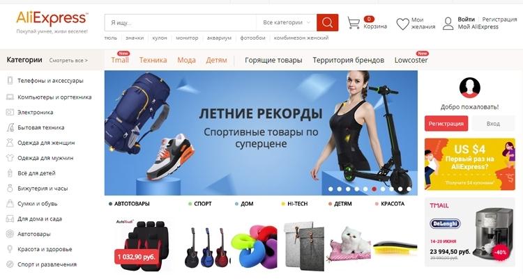 алиэкспресс отзывы покупателей в россии с фото