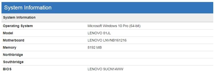 """В Сети замечено загадочное устройство Lenovo на платформе Snapdragon 850"""""""
