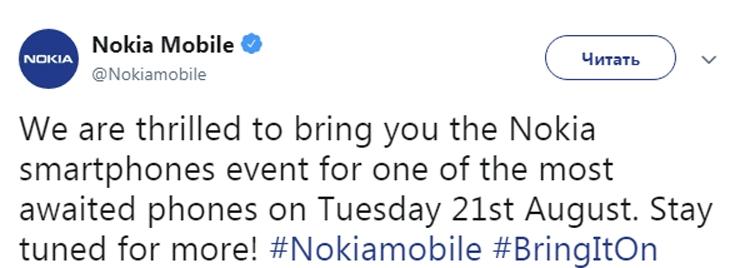 """«Самый ожидаемый» смартфон Nokia дебютирует 21 августа"""""""