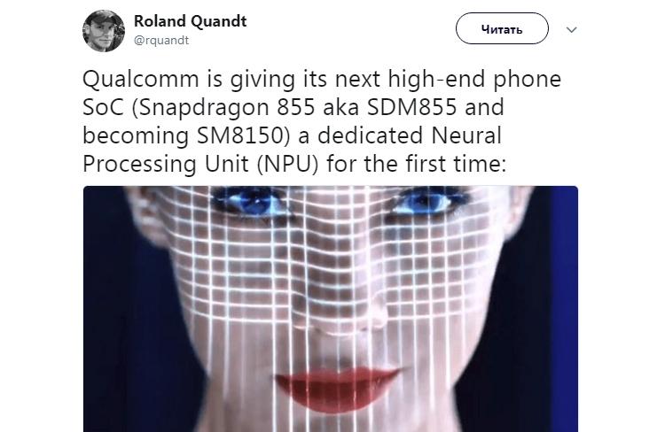 Qualcomm будет называть свои SoC Snapdragon по новейшей схеме