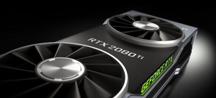 NVIDIA представила GeForce RTX: характеристики, производительность и цены