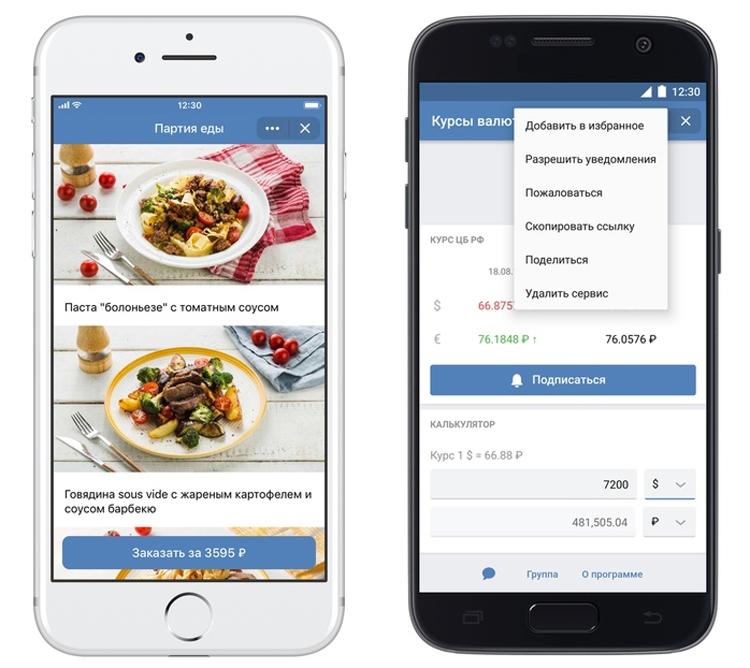 «ВКонтакте» запустила сервисы для вызова такси изаказа еды