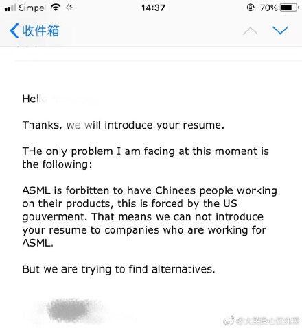 """Под давлением США нидерландская ASML больше не может нанимать на работу китайцев"""""""
