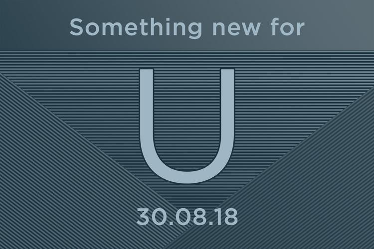 "HTC наметила анонс нового смартфона на предпоследний день лета"""