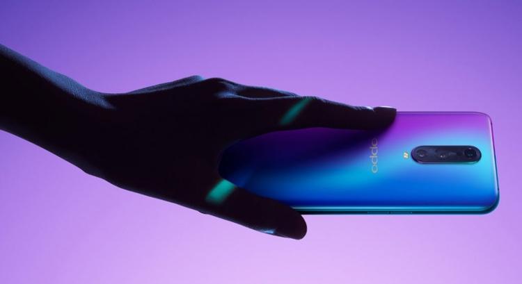 """Oppo R17 Pro получил процессор Snapdragon 710, увеличенную батарею и тройную тыльную 3D-камеру"""""""