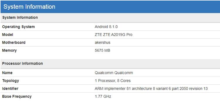 """Мощный смартфон ZTE Axon 9 Pro «засветился» в бенчмарке"""""""