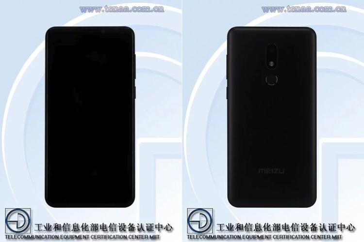 """Meizu M8 Lite: бюджетный смартфон с экраном FullView сертифицирован в Китае"""""""