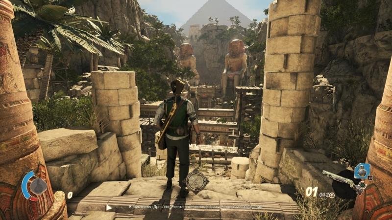 Хотя действие всей игры происходит в Египте, уникальных локаций тут полно