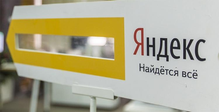 """«Яндекс» удалил нелегальный контент из поисковой выдачи своего видеосервиса"""""""