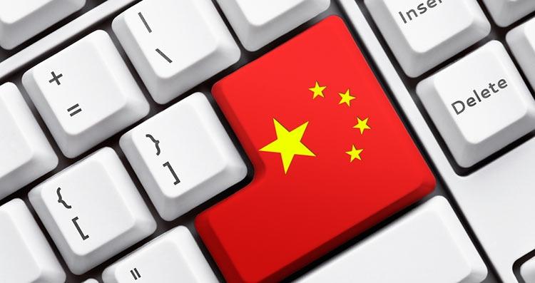 """В Китае количество пользователей Интернета возросло до 801 млн человек"""""""
