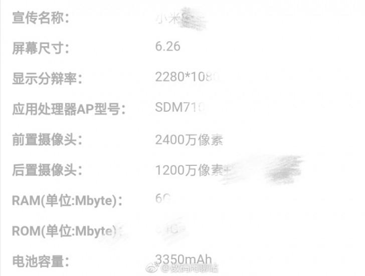 """Смартфон Xiaomi Mi 8 Youth получит 6,26-дюймовый экран с вырезом вверху"""""""