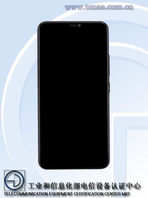 """Vivo выпустит смартфон с 6,26"""" дисплеем OLED и тремя камерами"""""""