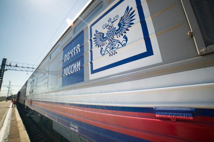 """«Почта России» ускорит доставку товаров из Китая"""""""