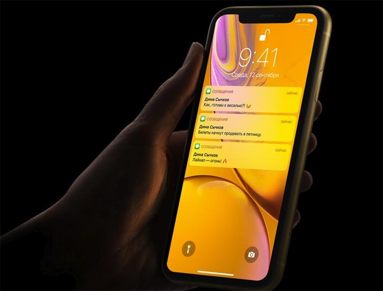 """Аналитики: поставки новых iPhone превысят 85 млн штук в текущем году"""""""