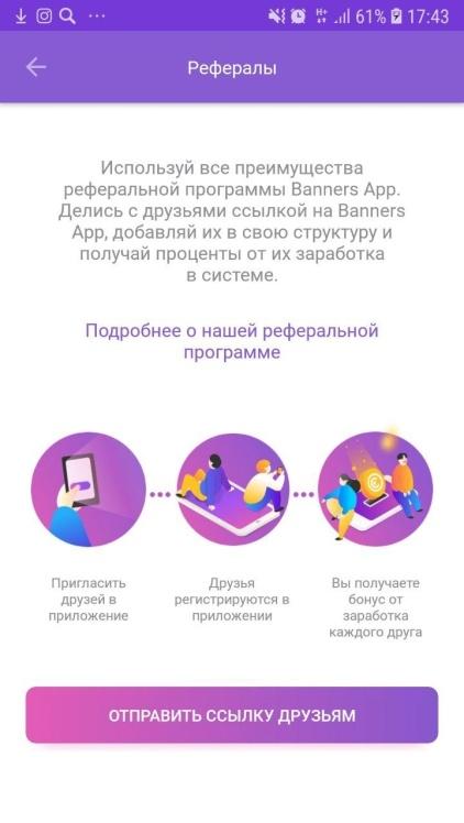 """Новое приложение для рекламы от EasyVisual поможет повысить её эффективность"""""""