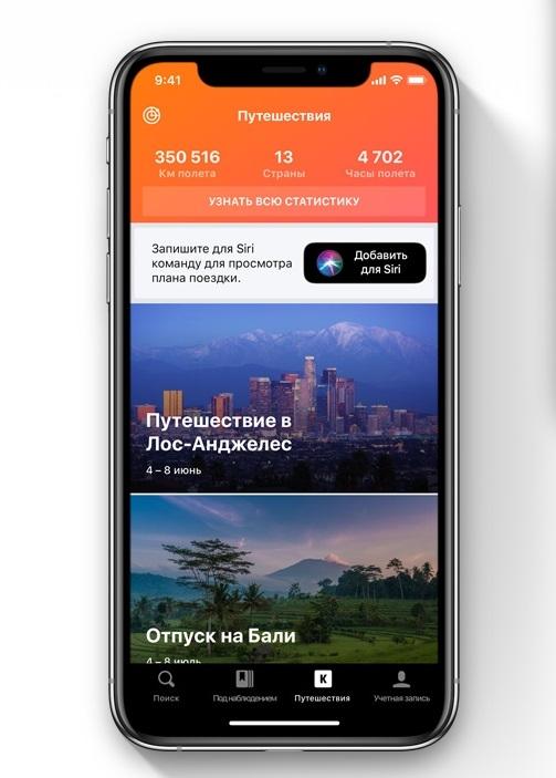 """Вышла iOS 12— основные нововведения мобильной ОС от Apple"""""""