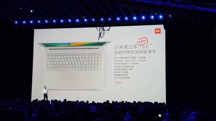 """Ноутбук Xiaomi Notebook Youth Edition обойдётся в $670"""""""