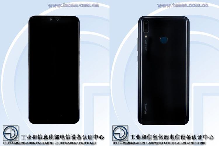 """Смартфон Huawei Y9 (2019) рассекречен до анонса"""""""