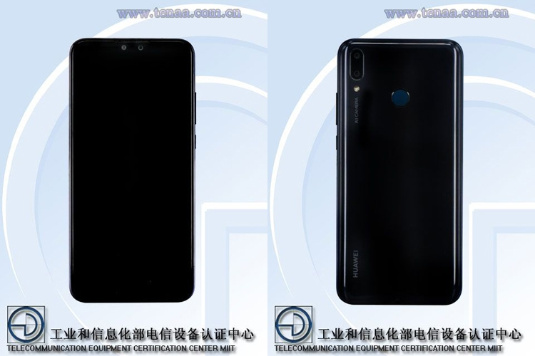 Вweb-сети появились характеристики Huawei Y9 (2019)