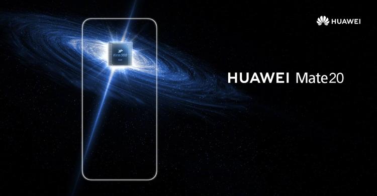 Первый смартфон на базе Kirin 980 будет анонсирован 12 октября