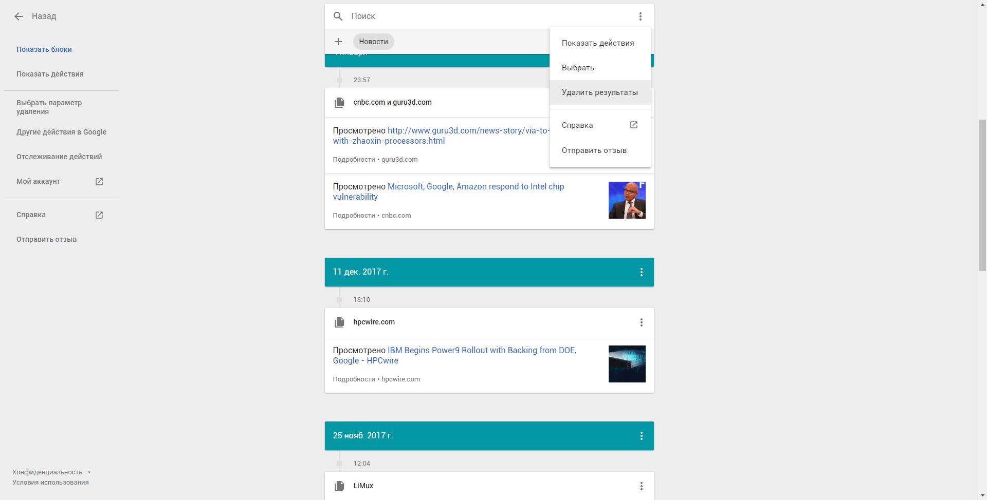 Приложение Gmail для iOS защитит вас от фишинговых писем