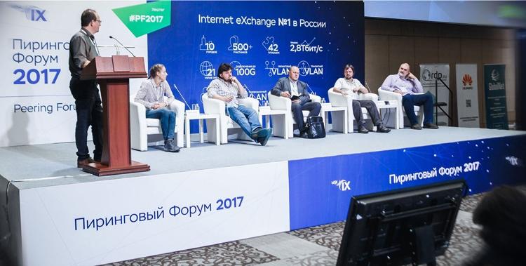 """23 ноября в Москве состоится Пиринговый форум MSK-IX"""""""