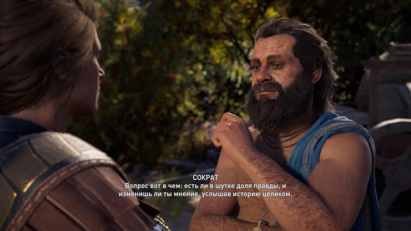 Любой диалог с Сократом перетекает в философские рассуждения