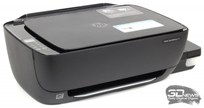 Ink Tank HP Wireless 415: MFP with CISS for photos and