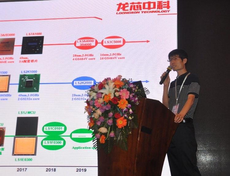 Планы по выпуску новых процессоров Godson до 2020 года (http://www.loongson.cn)