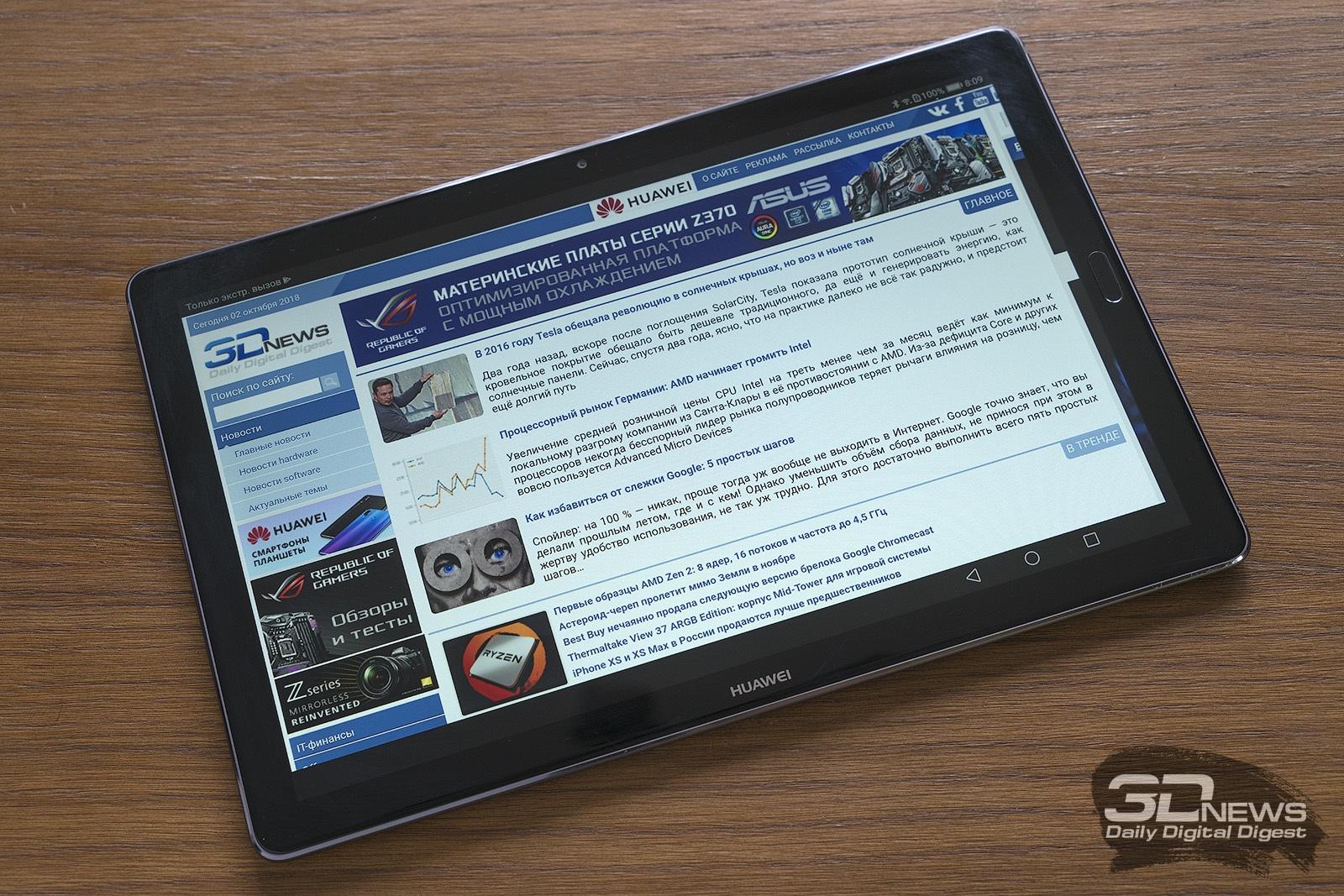 Новая статья: Обзор планшета Huawei MediaPad M5 10: хороший экран и бодрая начинка по разумной цене