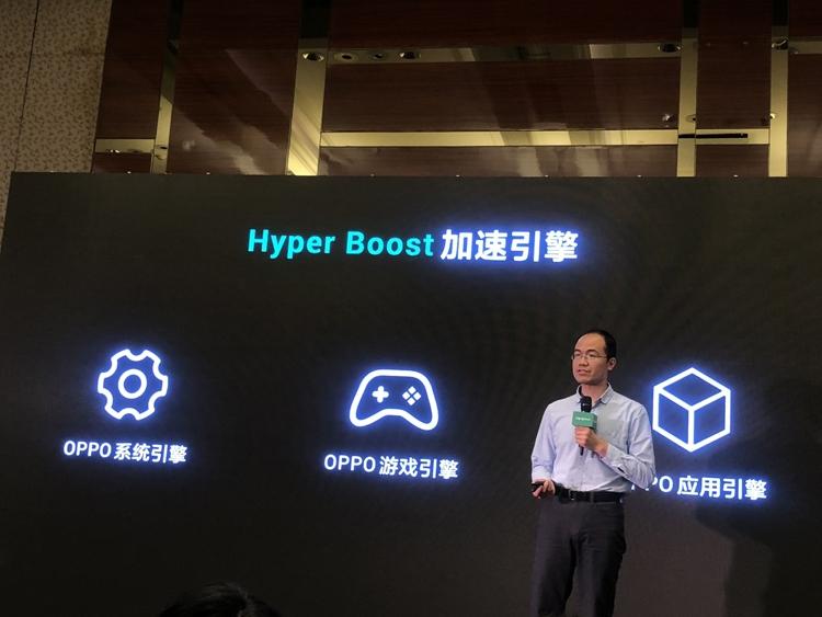 """Технология OPPO Hyper Boost улучшит производительность смартфонов"""""""