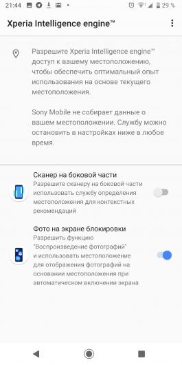 Обзор смартфона Sony Xperia XZ3: красота по-японски