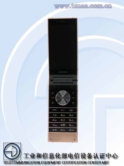 "Флагманский смартфон-раскладушка Samsung показал лицо"""