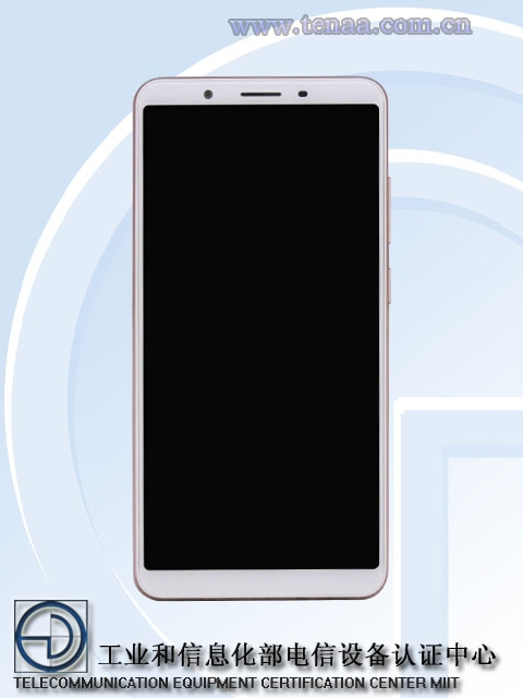 """Vivo выпустит новый смартфон с экраном HD+ без выреза"""""""
