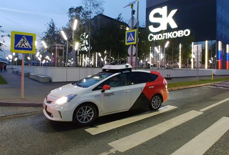 """В «Сколково» начаты испытания беспилотных такси «Яндекса»"""""""
