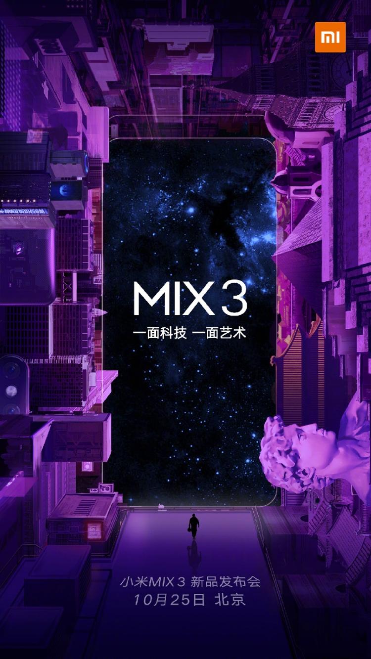 """Смартфон Xiaomi Mi Mix 3 получит 10 Гбайт оперативной памяти"""""""