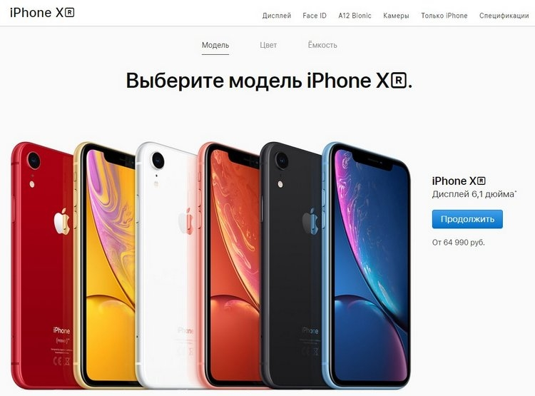 """Apple iPhone XR доступен для предзаказа в России от 64 990 рублей"""""""